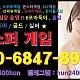 http://hun-park.com/data/file/1001/thumb-1850094238_bewXA0ys_985975faa1ddde44ea7bfad1d94b6cb7b3907417_80x80.jpg