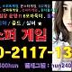 http://hun-park.com/data/file/1001/thumb-1995114581_LZn6BP2s_72f14a6c68d9588bb03a9ed2d0c14a154377f8ec_80x80.jpg