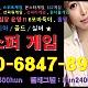 http://hun-park.com/data/file/1001/thumb-1995114667_qUpX78L0_aed2ea917ce589ec3460d5d976d44a864e0b12fb_80x80.jpg