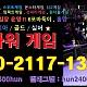 http://hun-park.com/data/file/1001/thumb-2950628255_7oUBwEfP_28e960bf57aebd7267c11105368009e96707d5b5_80x80.jpg