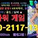 http://hun-park.com/data/file/1001/thumb-2950631353_9sM7FG1S_6c677b00b55d4997d556ee68469c75cf88f979f1_80x80.jpg