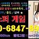 http://hun-park.com/data/file/1001/thumb-2950633115_ntmuQqC3_606e25fb20315f8d7739ae7ad17e4e3c6b866f25_80x80.jpg