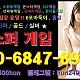 http://hun-park.com/data/file/1001/thumb-2950633115_uYNspMj3_abad5851fac3bf7c08833bd49d7998206f4cc3aa_80x80.jpg