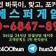 http://hun-park.com/data/file/1001/thumb-2950633167_6TaCHOLr_d9a319acb570fbf40b1455287f7330c363897a1c_80x80.png