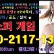 http://hun-park.com/data/file/1001/thumb-2950635077_BKRQ06uX_bf72bc7ef3a419d7864c659a8fd319c6a250a057_80x80.jpg