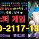 http://hun-park.com/data/file/1001/thumb-654782391_GQXulKcd_7fb36338e8411e8432e52e8b24fc0019b9f4ba10_80x80.jpg